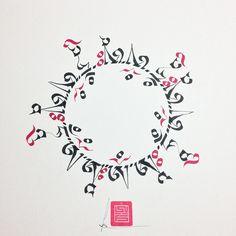 OM AH HUM in tibetan calligraphy U-chen script. OM AH HUNG are the sublime essence of the principles of enlightened body, speech, and mind. - Calligraphy by: Leonardo Ota - E-mail: ota.leonardo@gmail.com - Website: http://caligrafiaartistica.com.br/
