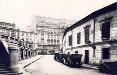 Bucharest Romania, Old City, Old Pictures, Time Travel, Dan, Tourism, Buildings, Street View, Memories