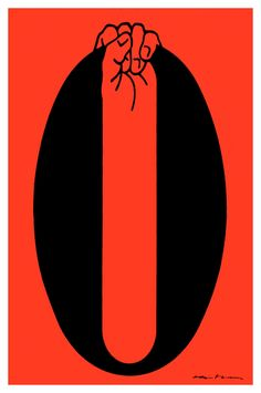 Shigeo Fukuda-The Letter O. Open-ended Prints/