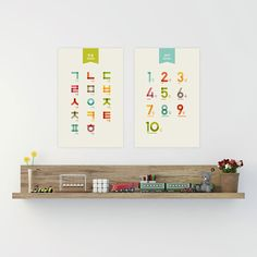 "Korean Alphabet and Numbers Poster for Nursery - 11""x17""  -  Digital Print -  Hangeul Poster - Wall Decor - Set of 2"