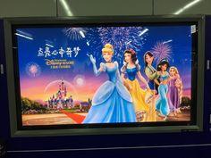 (3) #ShanghaiDisneyland - Twitter Search