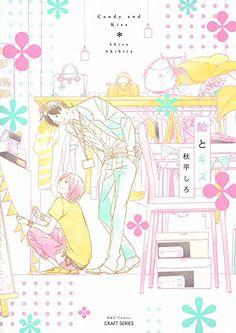 飴とキス (H&C Comics/CRAFTシリーズ)   秋平 しろ http://www.amazon.co.jp/dp/4813030599/ref=cm_sw_r_pi_dp_Af0nub1BJQYFD