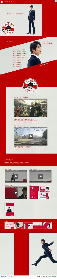 http://www.jp-message.japanpost.jp/