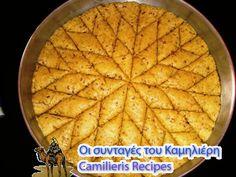 المطبخ العربي – وصفات باللغة العربيه الحلبه الفلسطينيه على الطريقة الخليليه