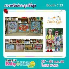 พบกับ สินค้า กรอบรูปขวบปีแรก กล่องเก็บฟัน ที่วันส่วนสูง กล่องเก็บฟัน และเป้ตุ๊กตาน่ารัก แบรนด์ Balloon ได้ที่บูท Little Gift ได้ที่ Amarin Baby & Kids Fair Booth C 23 วันที่ 27 - 31 กรกฎาคมนี้ ไบเทค บางนา 10.00 - 20.00 น. หาบูทไม่เจอ Line มาได้ที่ id : @Littlegift (มี@ด้วยนะคะ) #baby #babies #adorable #cute #cuddly #cuddle #small #lovely #love #instagood #kid #kids #beautiful #life #sleep #sleeping #children #happy #igbabies #childrenphoto #toddler #instababy #infant #young #photooftheday…