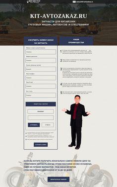 Ознакомьтесь с моим проектом @Behance: «Страница с формой обратной связи на сайте» https://www.behance.net/gallery/55284125/stranica-s-formoj-obratnoj-svjazi-na-sajte