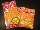 Buy1(20G) Get2 (6G) BENTO SQUID SEAFOOD SNACK SWEET & SPICY FLAVOUR THAI FOOD