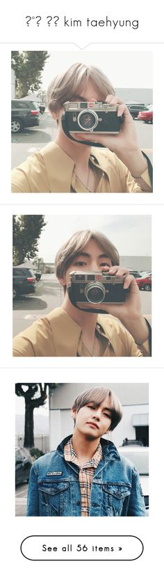 """♡°˖ ✧◝ kim taehyung"" by grimreminder ❤ liked on Polyvore featuring bts, black&white and taehyung"