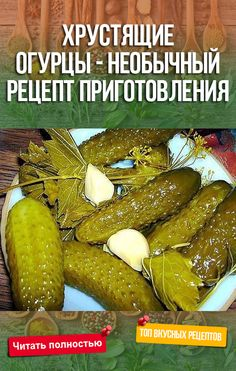 Appetizer Recipes, Salad Recipes, Keto Recipes, Vegetarian Recipes, Ketogenic Recipes, Jewish Recipes, Russian Recipes, Ranch Burger Recipes, Homemade Seasonings