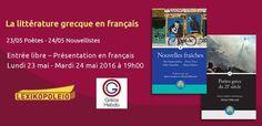 Εκδήλωση για την ελληνική λογοτεχνία στα γαλλικά στο Λεξικοπωλείο France