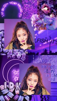 Pink Wallpaper Iphone, Aesthetic Iphone Wallpaper, Wallpaper S, Aesthetic Wallpapers, Photos Tumblr, Blackpink Photos, Purple Aesthetic, Kpop Aesthetic, Aesthetic Lockscreens