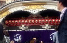 """KABUKIZA Theatre"" – You can Experience Japanese Traditional Theatre Easily-"