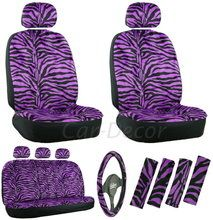 Girly Purple Zebra Car Seat Cover 17 Piece Set From CarDecor Caraccessories