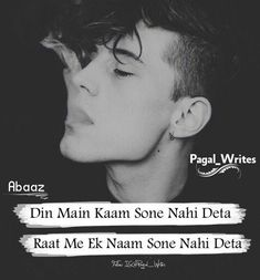 Funny Attitude Quotes, True Feelings Quotes, Attitude Shayari, Funny Quotes, Secret Love Quotes, Cute Love Quotes, Sad Broken Heart Quotes, Heartless Quotes, Cute Baby Quotes