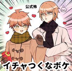 Danganronpa 1, Danganronpa Characters, Byakuya Togami, Makoto Naegi, Ship Art, Anime Ships, Neon, Comics, Pixiv