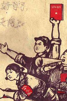 """Cada revolucionario debía tener consigo una copia del """"libro rojo"""" de Mao que recopilaba muchas de sus frases basadas en corregir las ideas equivocadas. Los miembros de la Guardia Roja debían saludarse con citas del libro, del que se publicaron un billón de ejemplares. Además de este texto todos los otros libros como la historia occidental estaban terminantemente prohibidos para evitar los desacuerdos con el actual gobierno. Rocio Casajus"""