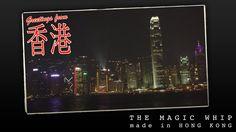 Blur - The Magic Whip: Made in Hong Kong short doc