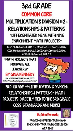 "No-prep, 3rd Grade multiplication and division enrichment projects! Nine fun projects that range from designing a decorative hundreds chart, to writing about the ""non-multiplication"" boy or even creating a card game . Students love these projects that are perfect for early finishers, advanced learners or whole class fun! Common Core aligned, great math/writing connections! Vocabulary handout included. Print and go enrichment!$"