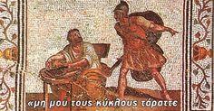 Greek History, Ancient Greece, Holiday Fun, Kai, Zodiac, Painting, The Secret, Quotes, Blog