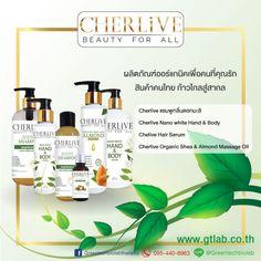 ผลิตภัณฑ์ Cherlive ผลิตภัณฑ์ออร์แกนิคเพื่อคนที่คุณรัก สินค้าคนไทย ก้าวไกลสู่สากล#Greentechbiolab #กรีนเทคไบโอแลบ #โรงงานผลิตเครื่องสำอาง #สร้างแบรนด์ #ผลิตครีม #ผลิตสบู่ #Cosmetics #ผลิตเครื่องสำอาง #ครีมกันแดด #Sunscreen Hair Serum, Massage Oil, Graphic Design, Beauty, Cosmetology