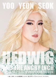 2017 뮤지컬 <헤드윅> 포스터&컨셉사진 유연석