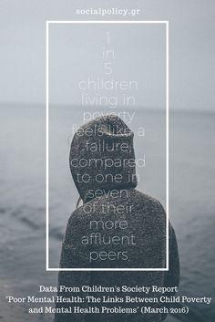 Φτώχεια: Μάστιγα για την σωματική και ψυχική υγεία των παιδιών
