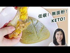 Chinese Dumplings, Keto