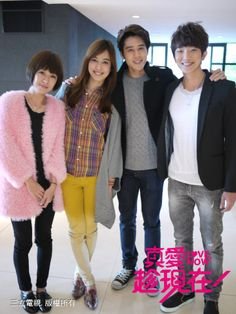 George Hu, Annie Chen, Vivi Lee, Harry Chang -  Love Now Fan Meeting George Hu, Taiwan Drama, Love Now, Tv Guide, Asian Actors, Man Crush, American Actors, Korean Drama, Chen