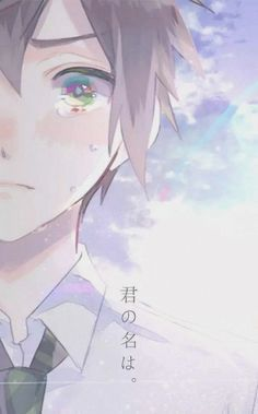 Read Kimi No Nawa from the story Secuil Gambar Anime by (Unknown) with reads. Kimi no Na wa. Anime Love, Sad Anime, Me Me Me Anime, Kawaii Anime, Anime Guys, Anime Boy Crying, Manga Anime, Film Anime, Manga Art