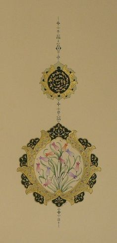 galerie Enluminures Aline Bona Islamic Art Pattern, Pattern Art, Ikat Pattern, Islamic Calligraphy, Calligraphy Art, Motifs Textiles, Illumination Art, Art Decor, Decoration