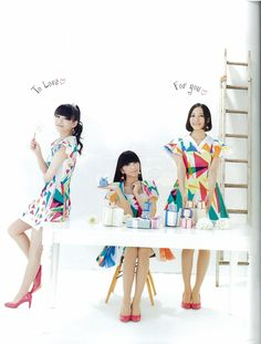 milly's world - Perfume in Only Star 201310/14 issue