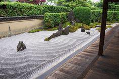 瑞峯院庭園(大徳寺)by 重森三玲