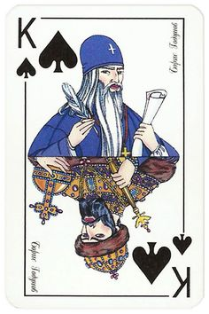 - 200 years Pushkin - King of spades King Of Spades, Wasting Time, Gem, Playing Cards, History, Illustration, House, Inspiration, Beautiful