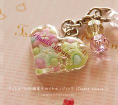 レジン・お砂糖菓子のイヤホンジャック(Thanks always.)