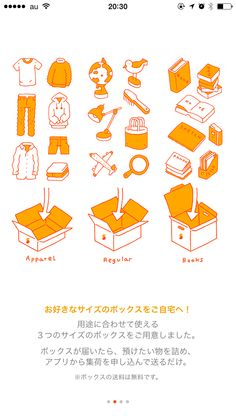 Sumally Pocket 04