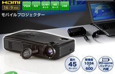 モバイルプロジェクター(HDMI・パソコン・USBフラッシュ・SDカード接続対応・45ルーメン) 400-PRJ013 ¥38,800