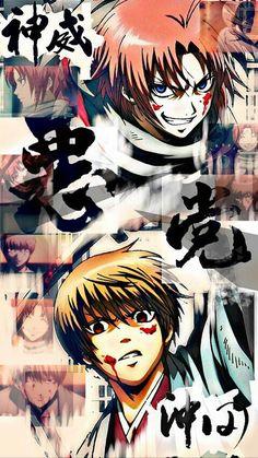 Gintama: Okita Sougo vs. Kamui