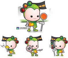 ZAMONG :: [공모전]   한국도로교통안전공단   한국도로교통안전공단 공공기관 케릭터 디자인 공모전