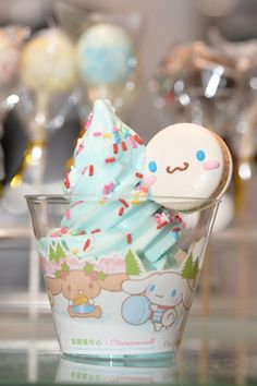 #Cinnamoroll macaron -- New Monday magazine, Hong Kong =(^.^)=