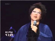Love impossible sung by yang hee eun featured in King2Hearts