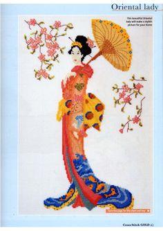 Japanese Asian 2 Geisha Kimono Blossoms Counted Cross Stitch Chart Pattern
