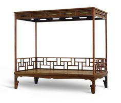 An extremely rare huanghuali four-poster canopy bed (jiazichuang), Ming dynasty,. An extremely rar Outdoor Furniture Australia, Rustic Outdoor Furniture, Modern Kids Furniture, Art Deco Furniture, Patio Furniture Sets, Hand Painted Furniture, Furniture Layout, Antique Chinese Furniture, Contemporary