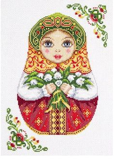 click here to view larger image of NM-1839 (counted cross stitch kit)