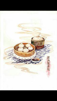 Watercolor Food, Watercolor Illustration, Food Art Painting, Food Sketch, China Food, Food Cartoon, Water Art, Food Drawing, Food Illustrations