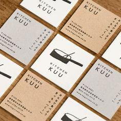 Bakery Business Cards, Business Cards Layout, Business Card Design, Creative Business, Bakery Logo Design, Branding Design, Design Packaging, Identity Branding, Menu Design