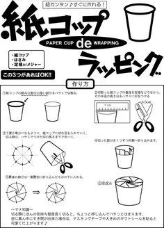 こんにちは(・∀・)ノ パッケージプラザアサヅマの店長です。 先日、当店スタッフがバレンタイン…