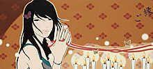 Yumiko Kayukawa Goen (Fate)
