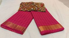 Uppada Cotton Sarees With Ikkat Blouse | Buy Online Sarees | Elegant Fashion Wear