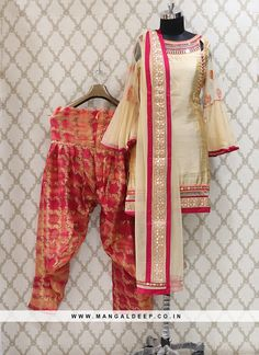 Gold Silk Readymade Patiala Suit