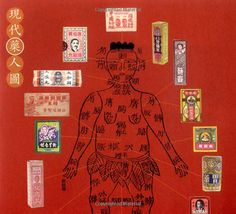 Amazon.com: Hong Kong Apothecary: A Visual History of Chinese Medicine Packaging (9781568983905): Simon Go: Books